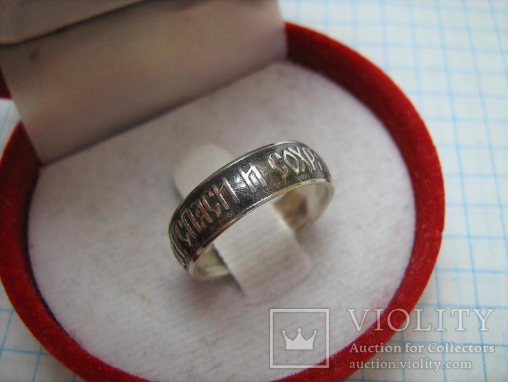 Серебряное Кольцо Спаси и сохрани Молитва 925 проба Размер 15.75 Серебро 640, фото №3