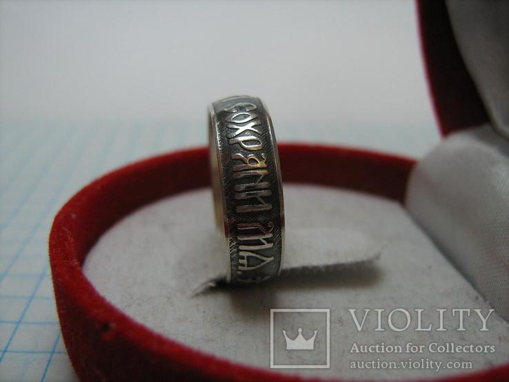 Серебряное Кольцо Спаси и сохрани Молитва 925 проба Размер 15.75 Серебро 640, фото №4