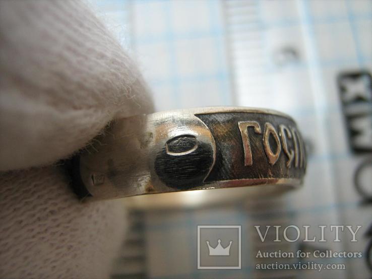Серебряное Кольцо Спаси и сохрани Молитва 925 проба Размер 15.75 Серебро 640, фото №7