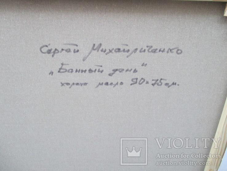 Ню. Михайличенко С., фото №6