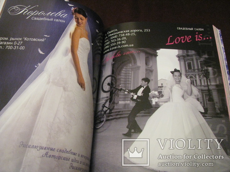 Четыре журнала свадебной моды и церемоний № 2., фото №9