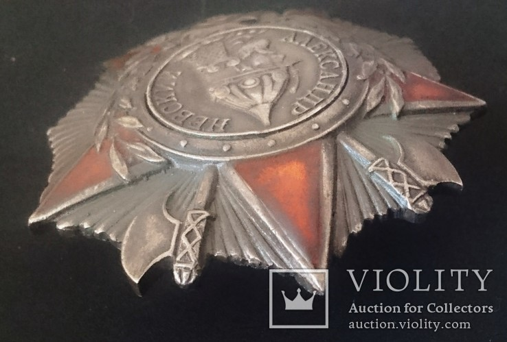 Орден Александра Невского, копия (серебро), фото №9