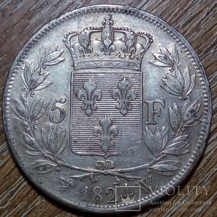 Франция 5 франков 1824 г., фото №2