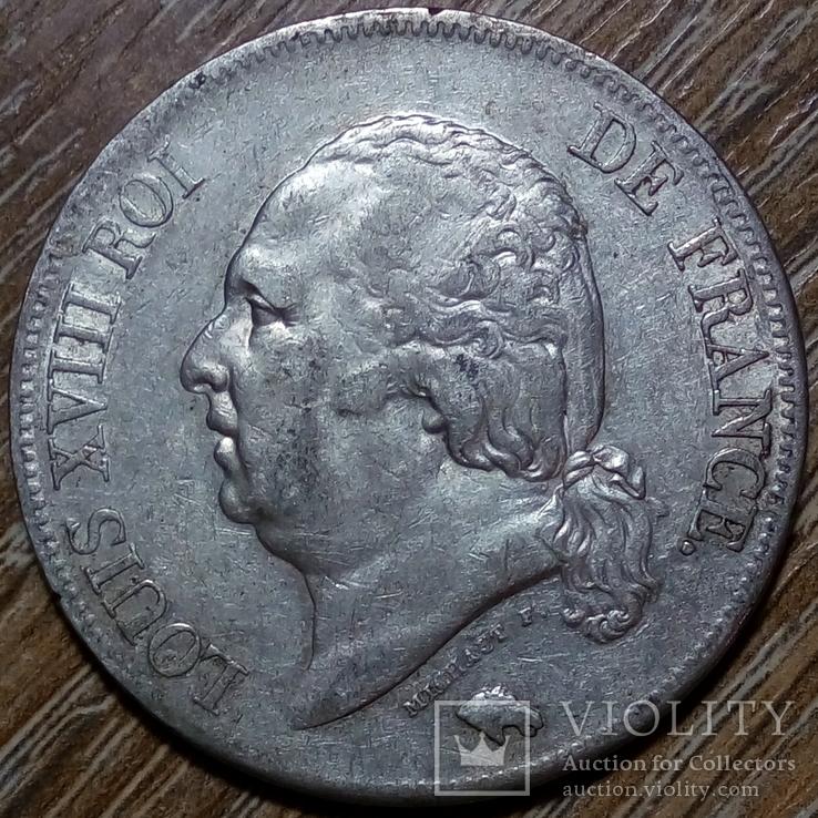 Франция 5 франков 1824 г., фото №3
