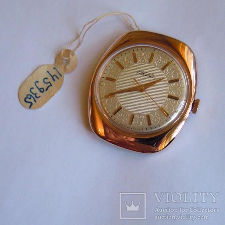 Золотые ссср часов стоимость ракета бовет стоимость часы