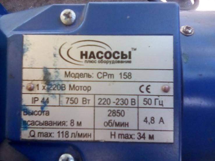 Поверхностный моноблочный центробежный насос СРМ 158 0.75 кВт, фото №2