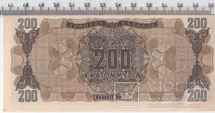200 драхм 1944 года. Греция. UNC., фото №3