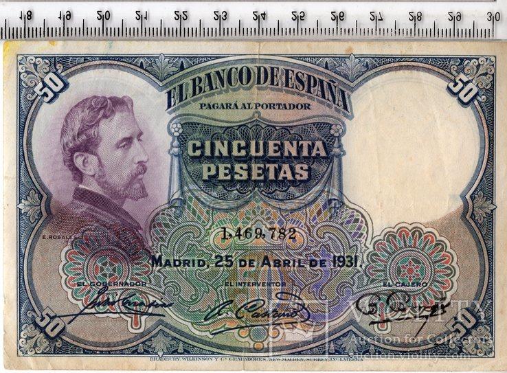 50 песет 1931 год. Испания., фото №2