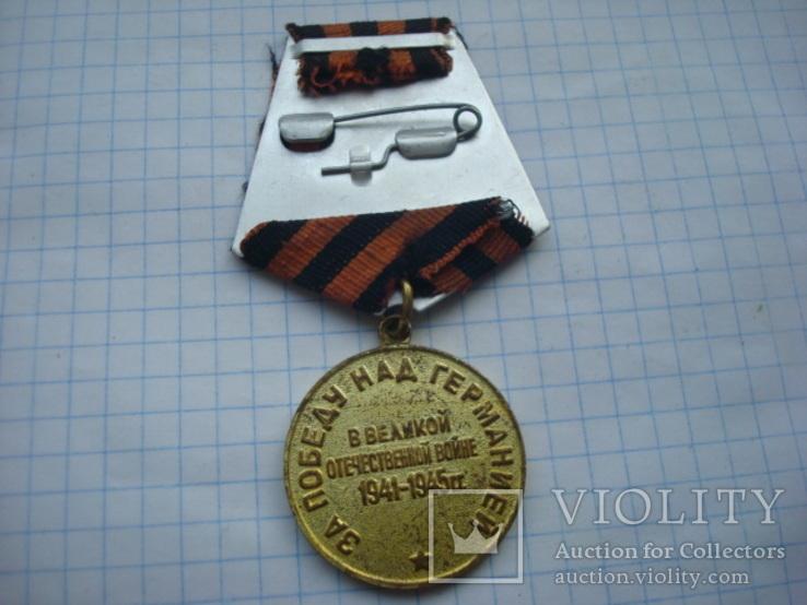 Медаль 3 За победу над Германией., фото №5