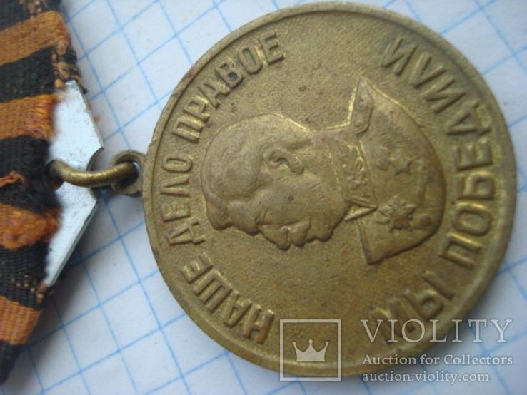 Медаль 8 За Победу над Германией., фото №3