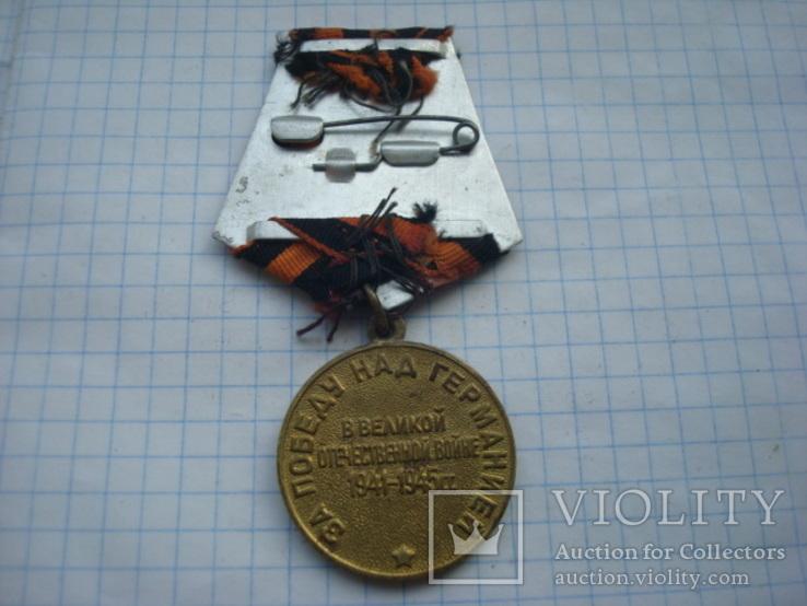 Медаль 10  За Победу над Германией., фото №5