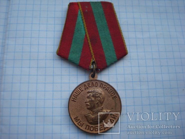 Медаль 13 За доблестный труд в ВОВ, фото №2