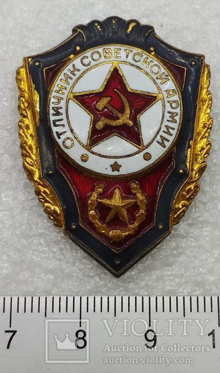 Отличник Советской Армии Тяжелый Булавка, фото №2