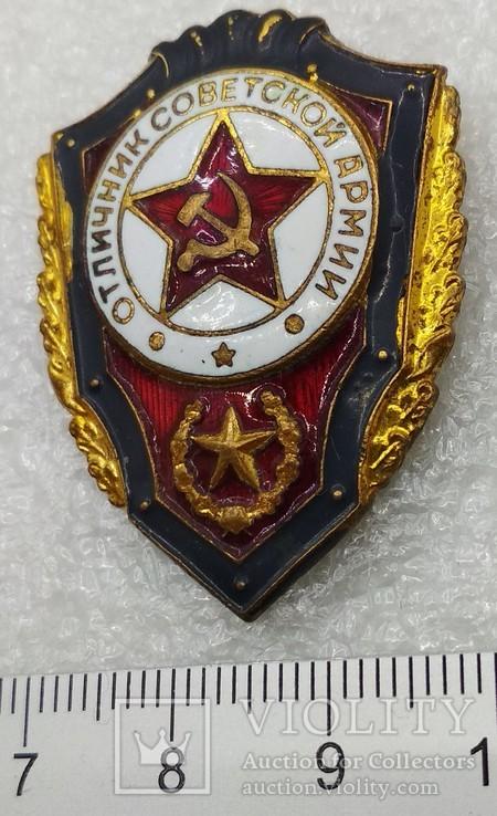 Отличник Советской Армии Тяжелый Булавка, фото №4