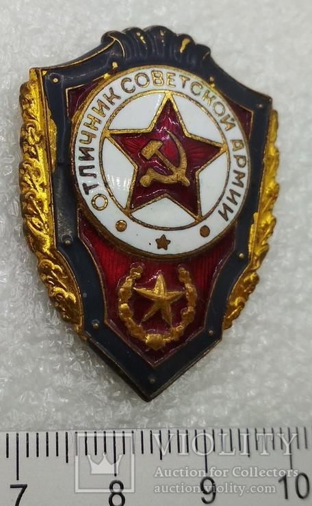 Отличник Советской Армии Тяжелый Булавка, фото №5