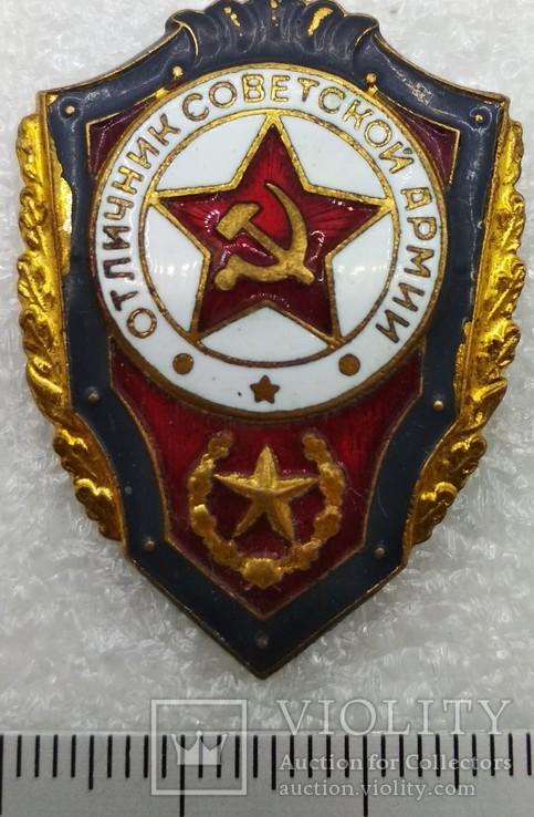 Отличник Советской Армии Тяжелый Булавка, фото №6