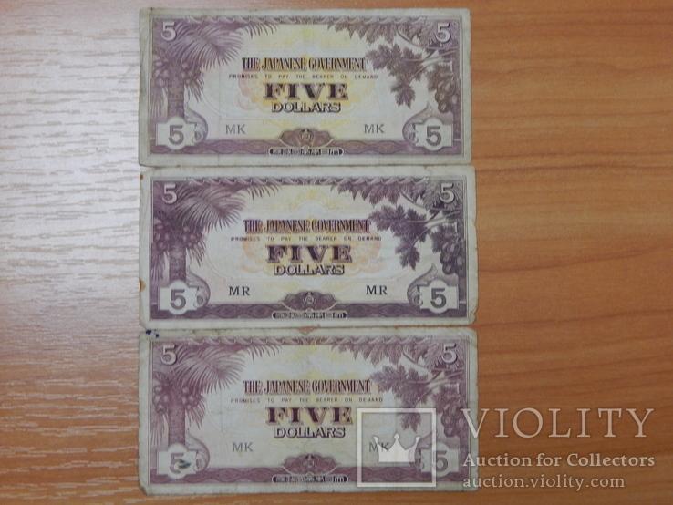 3 боны по 5 долларов, Японская администрация, фото №2