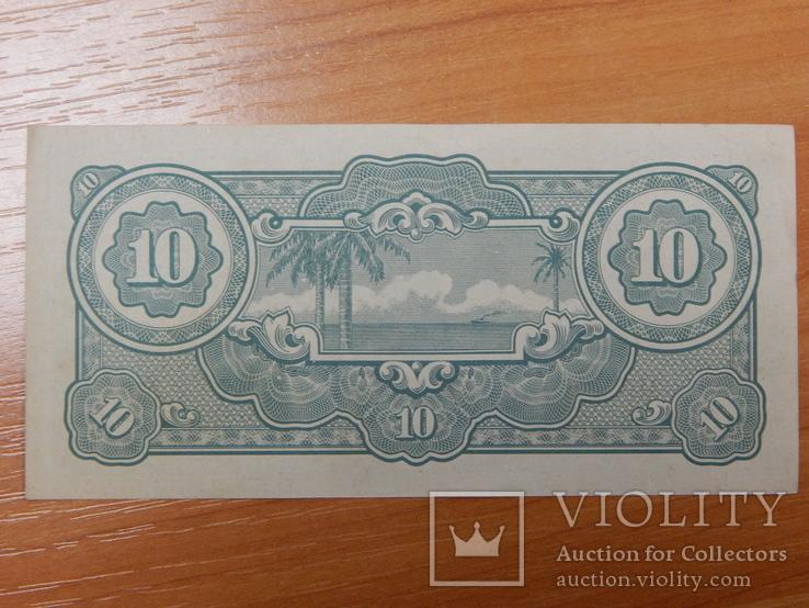 Бона 10 долларов, Японская администрация, фото №3