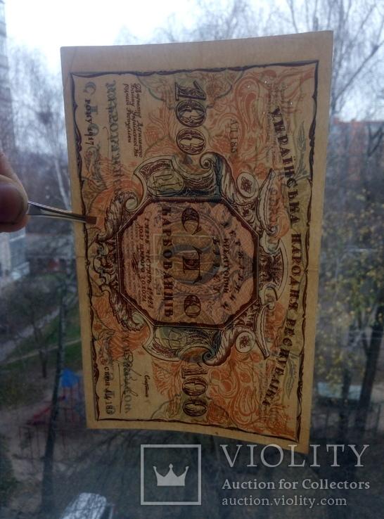 100 Карбованцев 1917 г., фото №9