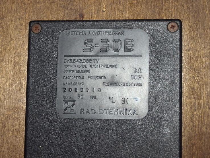 Колонки Радиотехника Radiotehnika S30в, фото №5