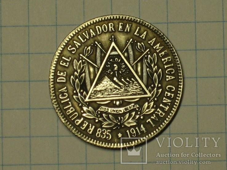 Центаво Сальвадор копия, фото №2