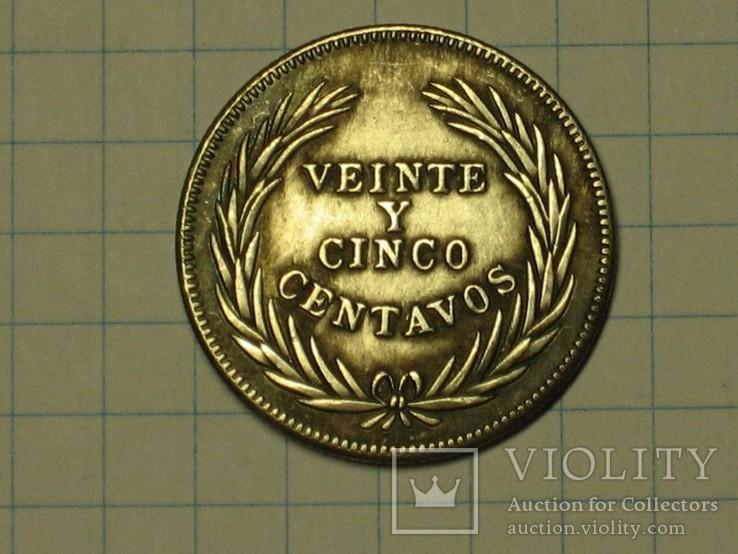 Центаво Сальвадор копия, фото №3