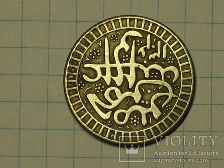 Арабская монета копия, фото №2
