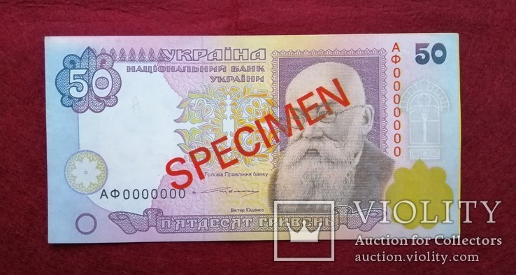 "Буклет НБУ 50 гривен "" ЗРАЗОК "", фото №2"