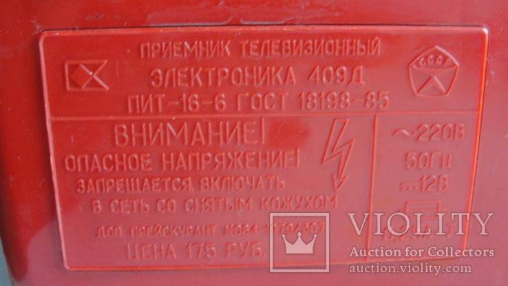 Телевизор Электроника 409Д, фото №7