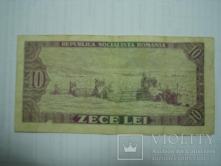 Румыния 10 лей 1966 года., фото №7