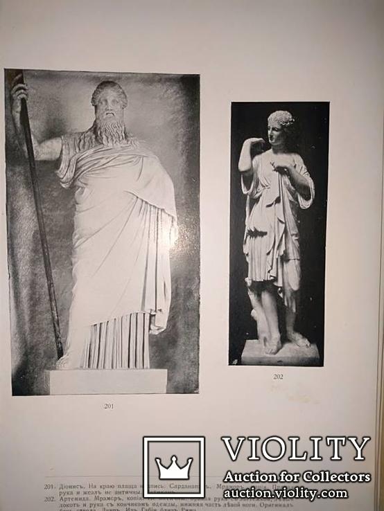 1915 Греческая скульптура со 168 таблицами