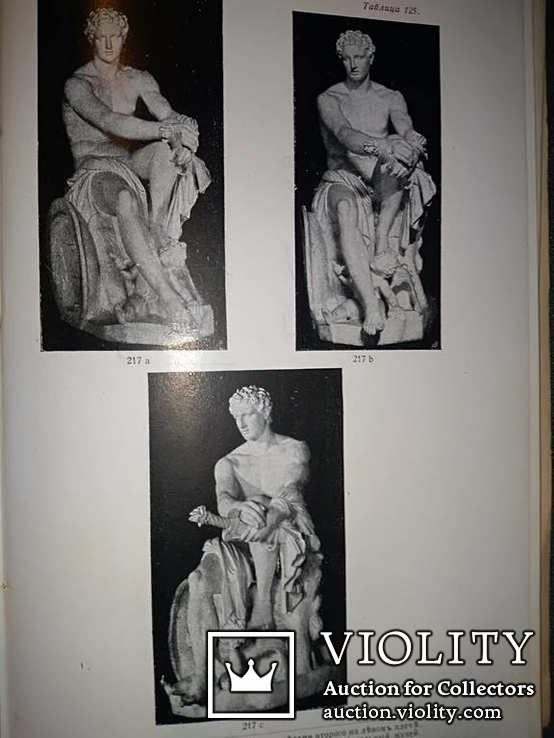 1915 Греческая скульптура со 168 таблицами, фото №12