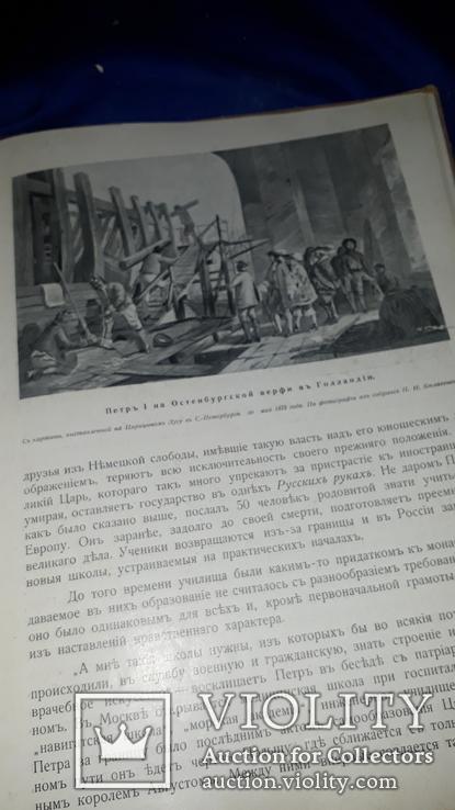 1913 Подвиг 300-летия служения России государей дома Романовых, фото №4