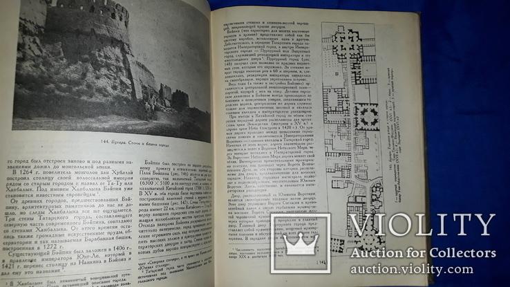 1945 Градостроительство, фото №3