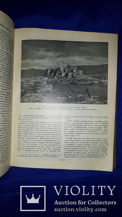 1945 Градостроительство, фото №6