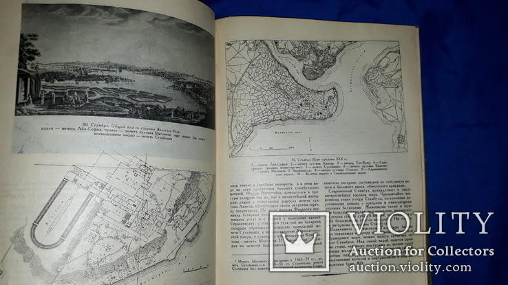 1945 Градостроительство, фото №8