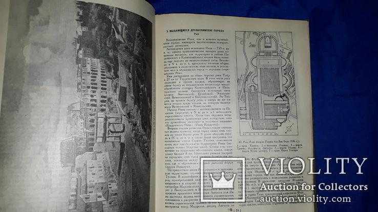 1945 Градостроительство, фото №9