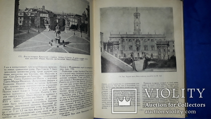 1945 Градостроительство, фото №13