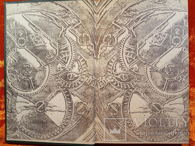 Справочная книга по ремонту часов.1983 г.,25000 тираж, фото №3