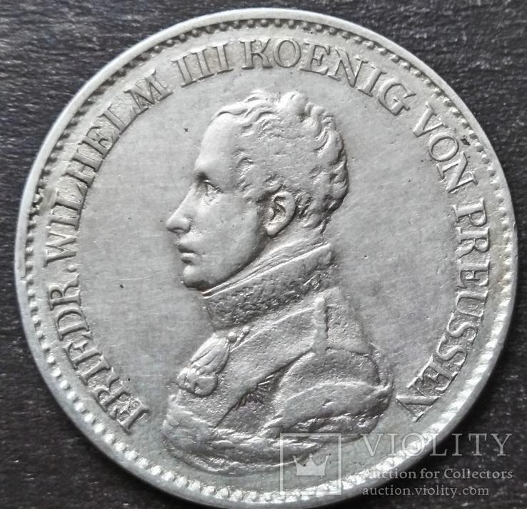 1 Талер 1819 Пруссия. Фридрих-Вильгельм III., фото №6