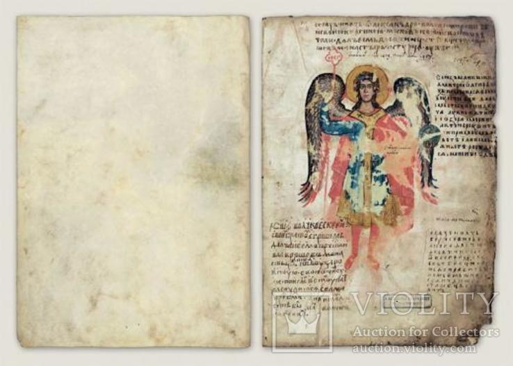 Лавришівське Євангеліє ХІV століття - факсимильное издание, фото №8