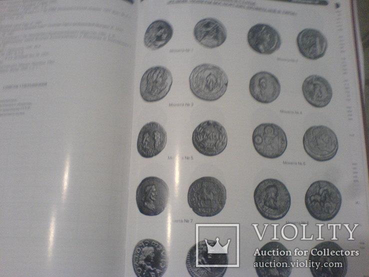 Новые находки античных монет и археологических артефактов в Северном Причерноморе том 1-2, фото №6
