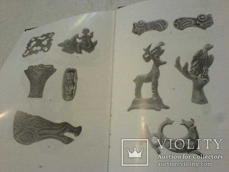 Новые находки античных монет и археологических артефактов в Северном Причерноморе том 1-2, фото №7