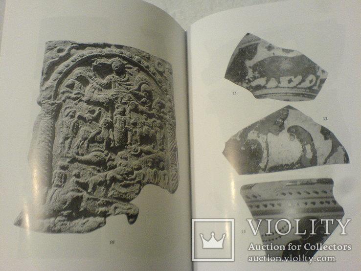 Новые находки античных монет и археологических артефактов в Северном Причерноморе том 1-2, фото №11