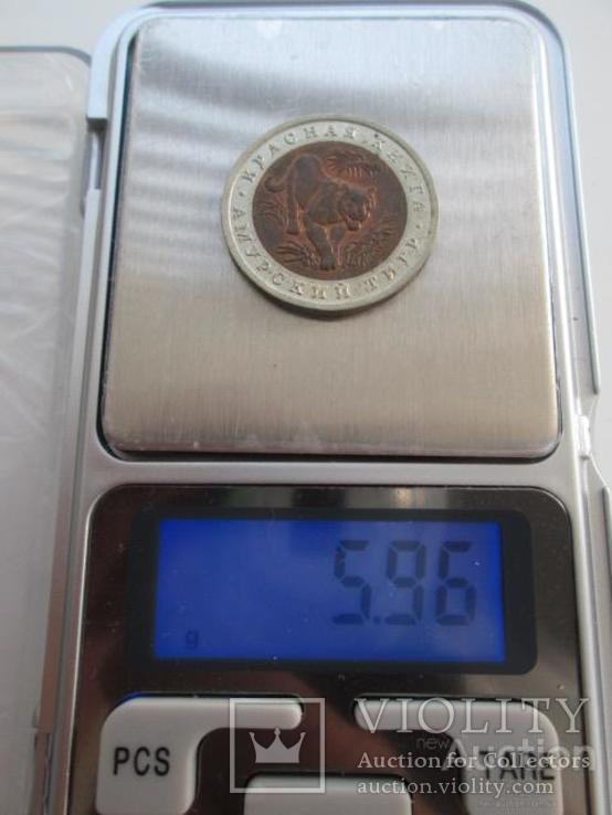 10 рублей 1992 Красная книга Амурский тигр, фото №4