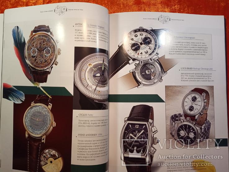 ЧАСЫ.стиль и время.№2(16) июнь 2004 г.., фото №7