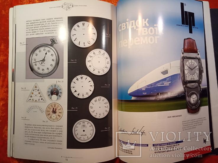 ЧАСЫ.стиль и время.№2(16) июнь 2004 г.., фото №9