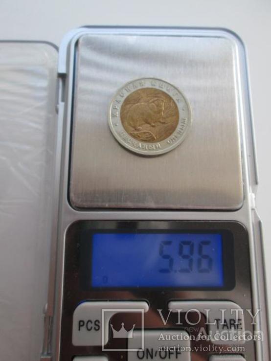 50 рублей 1994 Красная книга Слепыш, фото №4