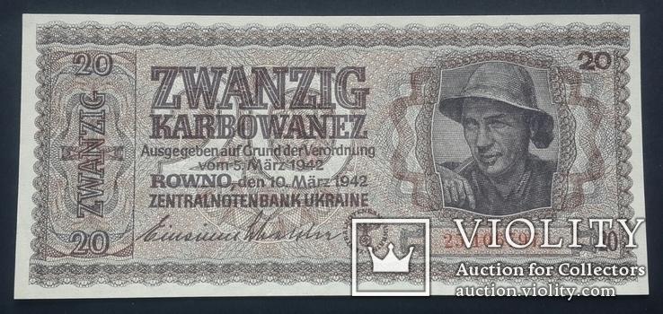 Украина. 20 карбованцiв. 1942 года. UNC., фото №2