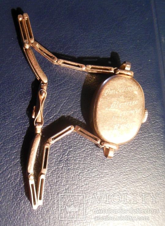 Золотые часы Заря 583 пробы с браслетом СССР, фото №3